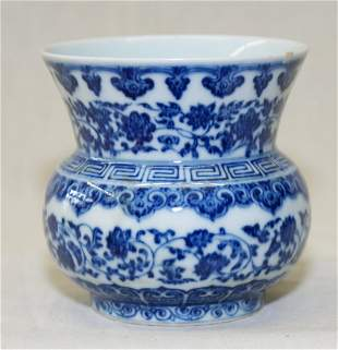 Blue and white spit bowl, Qianlong Mark.
