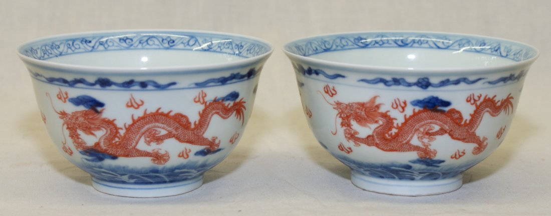 Pair of underglaze blue red dragon bowl.
