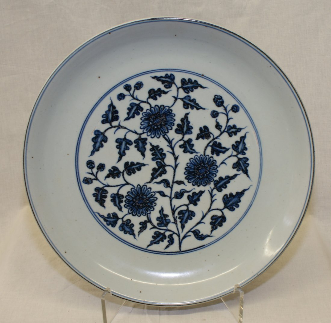 Blue and white plate.  Early Ming Period.