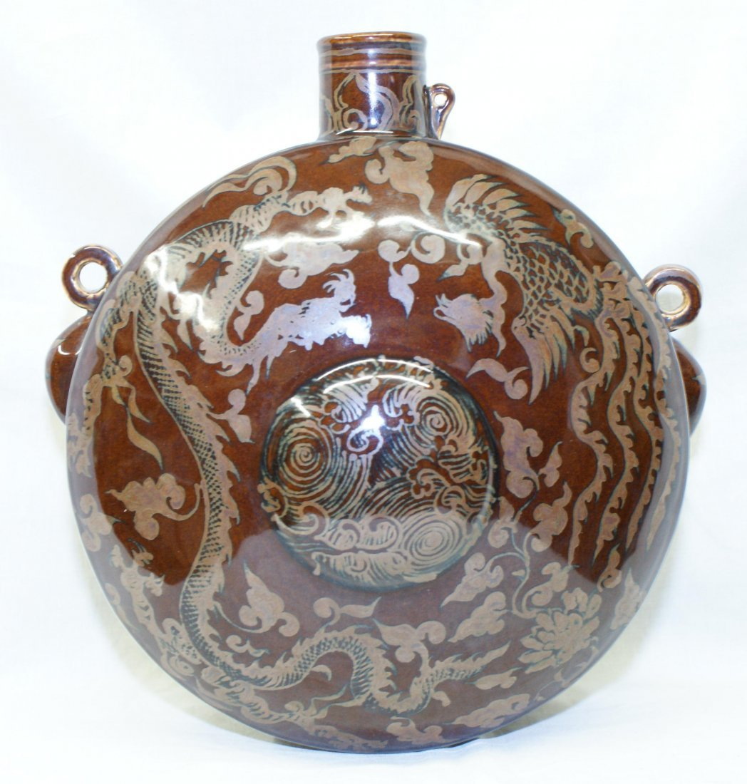Dragon phoenix moon flask, Ming Period.