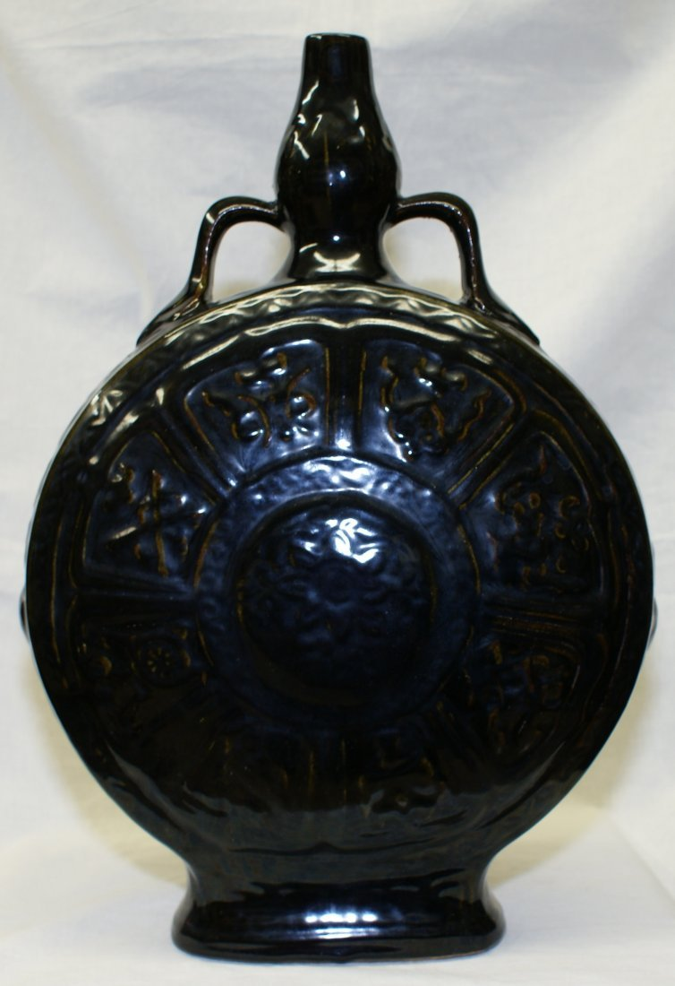 Large black glaze flask, Ming Period.