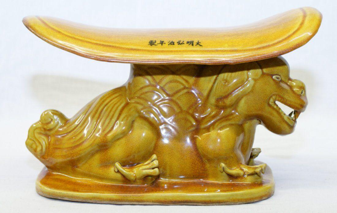 Yellow glaze dragon pillow, Ming Hongzhi.