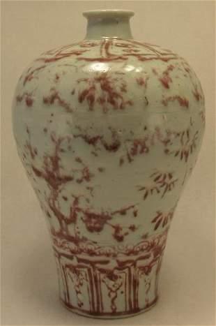 Underglaze red meiping, Yuan thru Ming Period.