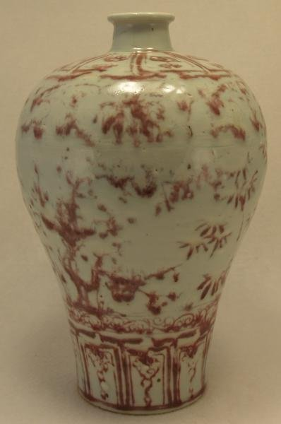 Underglaze red meiping, Yuan thru Ming Period.