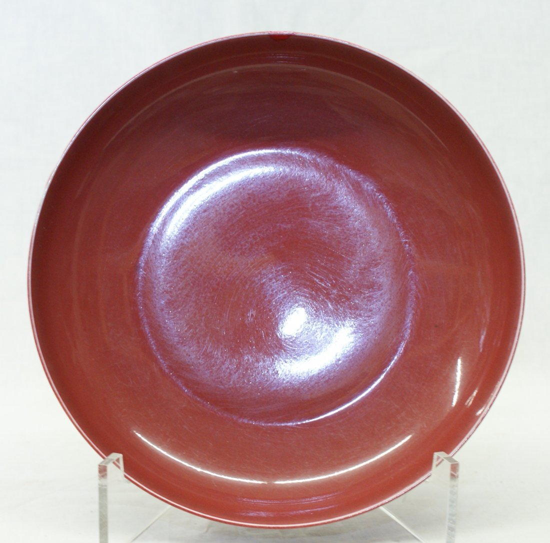 Red glaze plate.  Ming Xuande Mark.