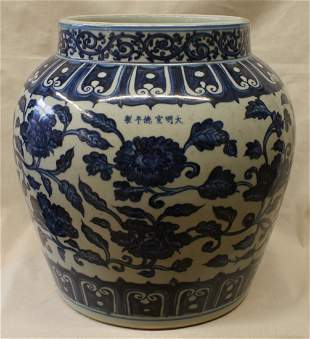 Blue and white guan. Ming Xuande Mark.
