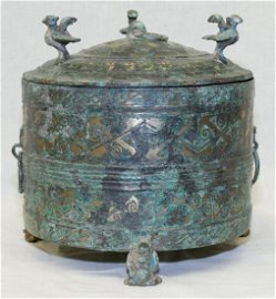 Archaic bronze vessel with gold inlaid.