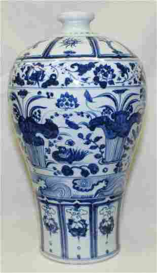 Large blue and white meiping. Yuan Period.