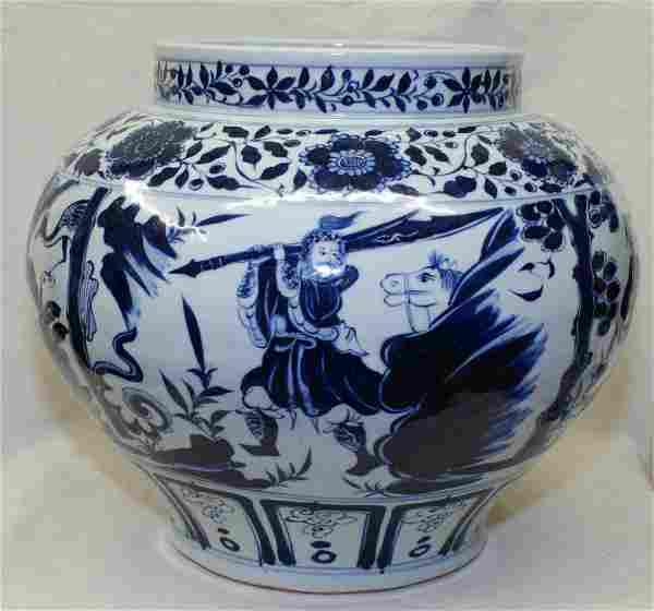 Blue and white guan. Yuan Period.