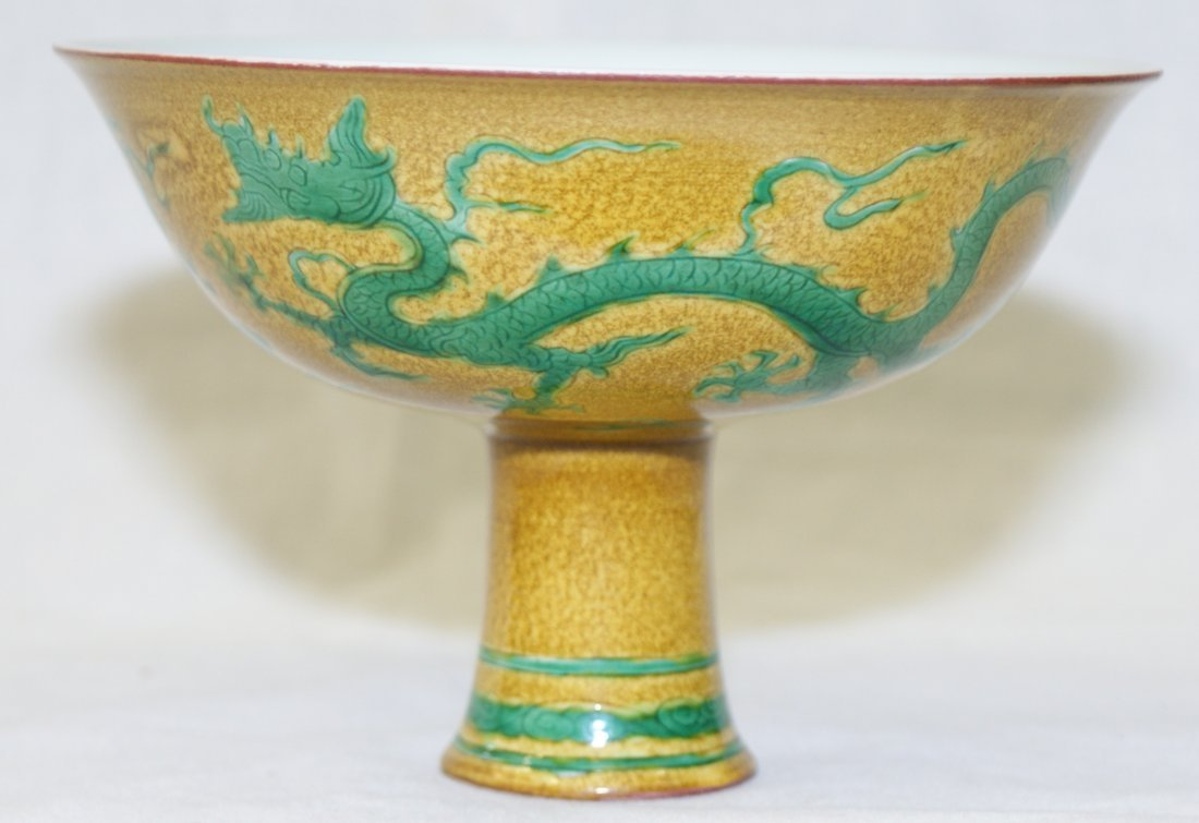 Yellow ground green dragon stem bowl.  Ming Zhende Mark