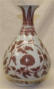 Underglaze red vase.  Yuan thru Ming Period.