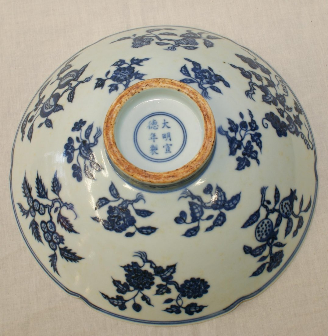 Blue and white bowl, Ming Xuande Period. - 3
