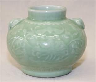 Celadon glaze zun, Qing Qianlong Mark.