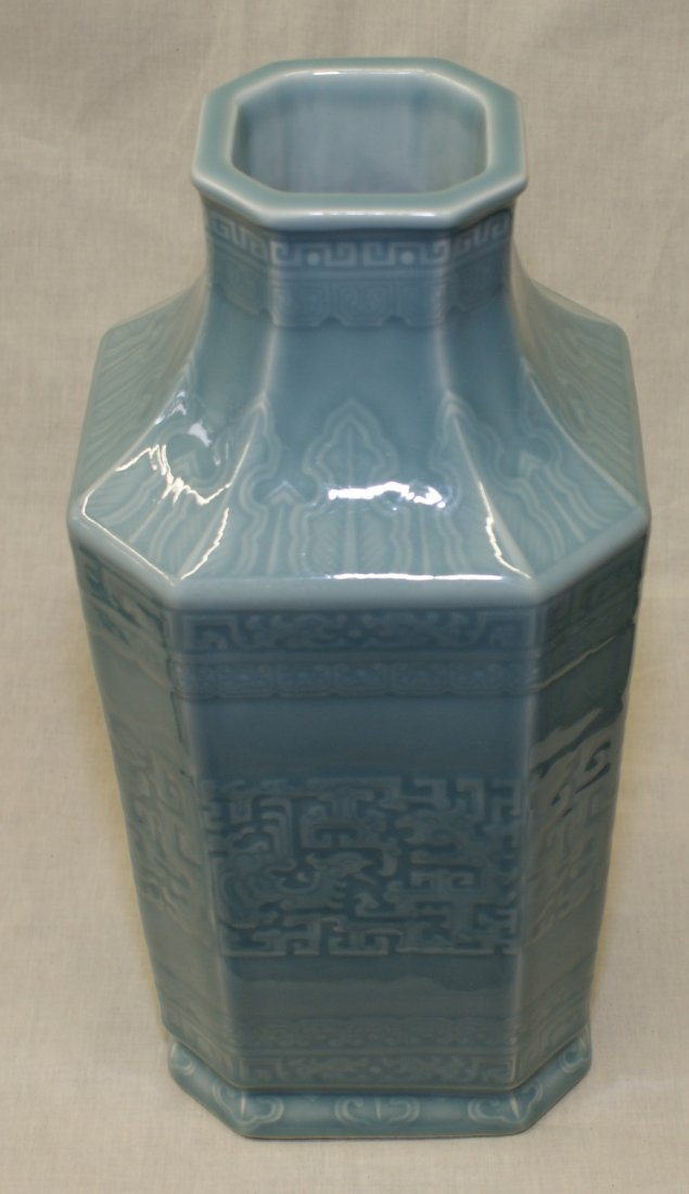 Blue glaze vase.  Qing Jiaqing Mark. - 2