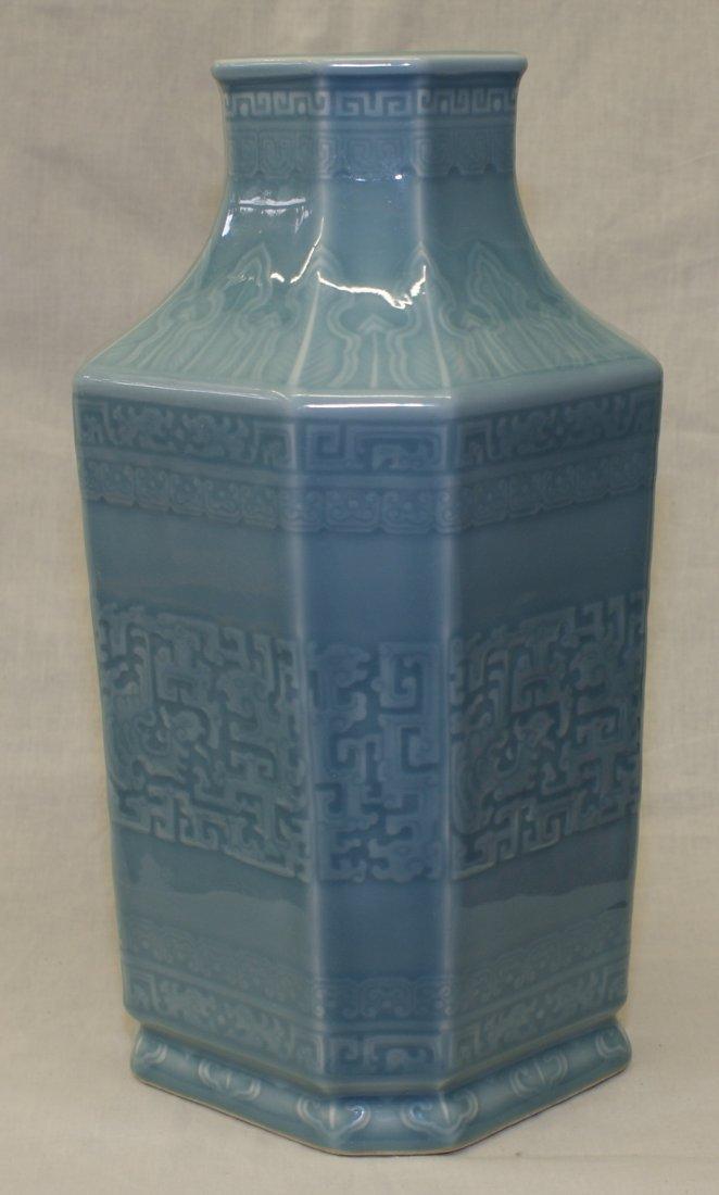 Blue glaze vase.  Qing Jiaqing Mark. - 3
