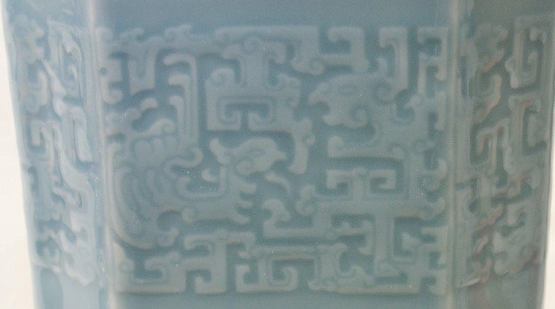 Blue glaze vase.  Qing Jiaqing Mark. - 5