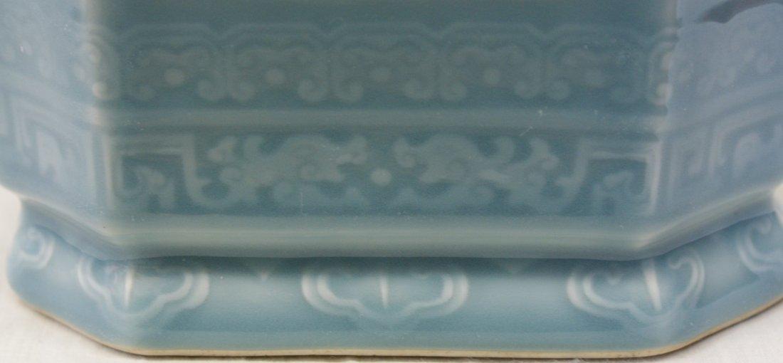 Blue glaze vase.  Qing Jiaqing Mark. - 6