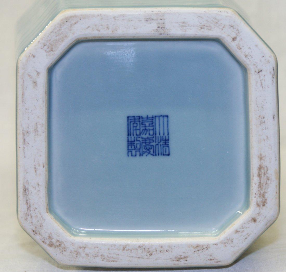 Blue glaze vase.  Qing Jiaqing Mark. - 7