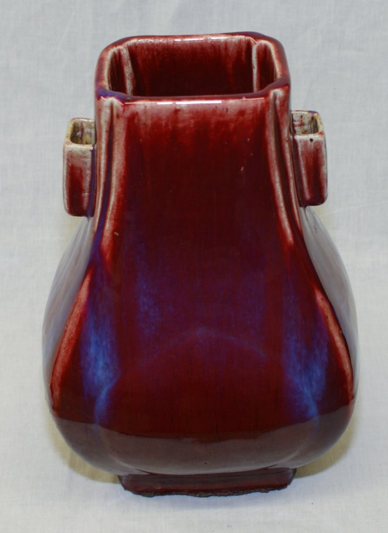 Flambe rectangular vase.  Qing Qianlong Mark. - 2