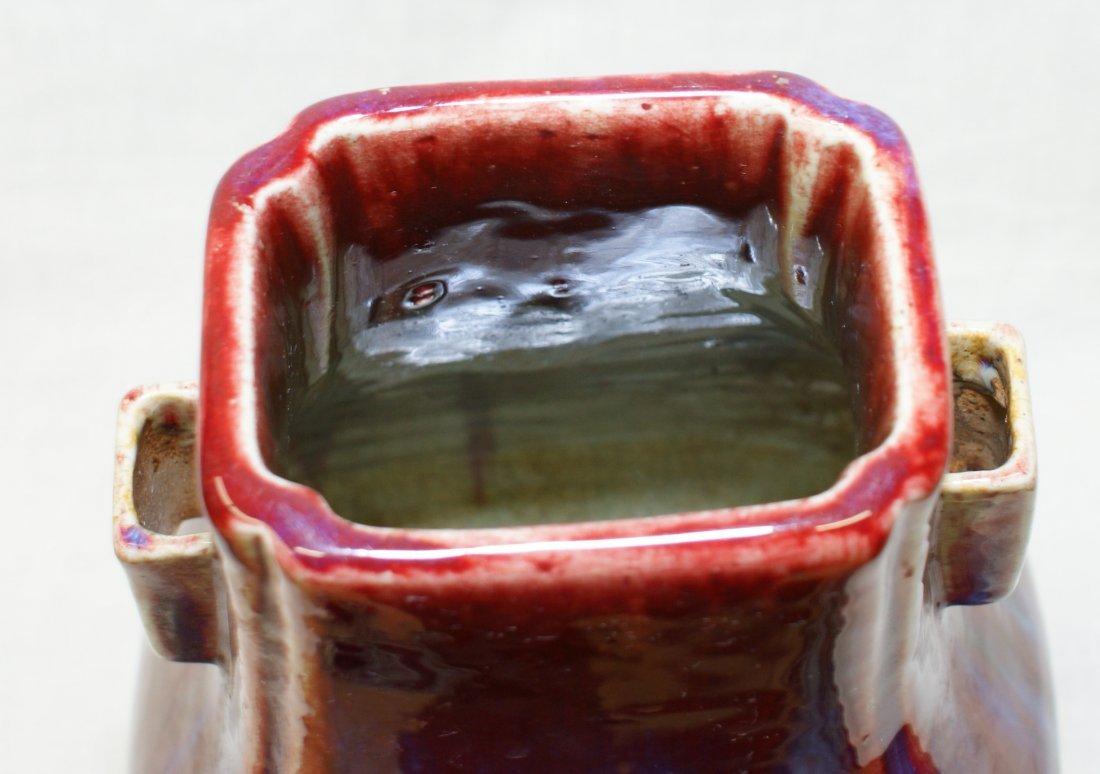 Flambe rectangular vase.  Qing Qianlong Mark. - 6