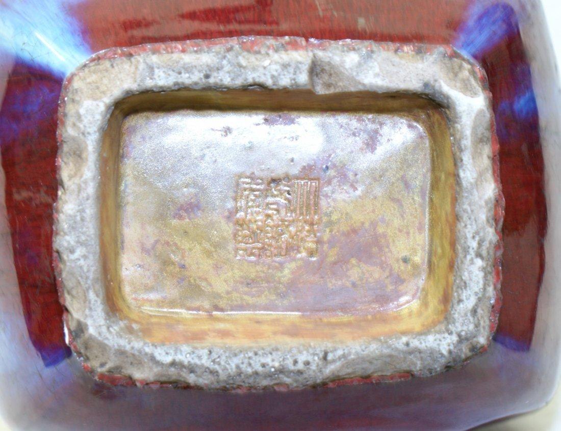 Flambe rectangular vase.  Qing Qianlong Mark. - 8