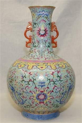 Famille rose vase. YuHuaTangCang Mark (Qianlong Period)