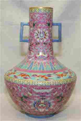 Famille rose vase. Qing Daoguang Mark.