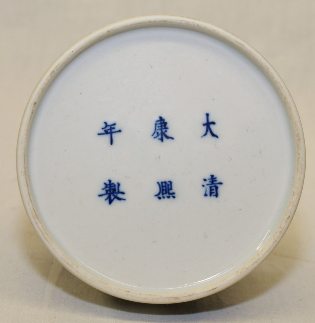 Blue and white water holder. Qing Kangxi Mark. - 6