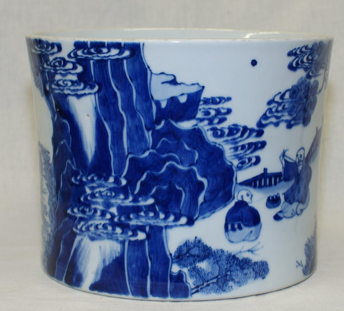 Blue and bitong. Qing Period.