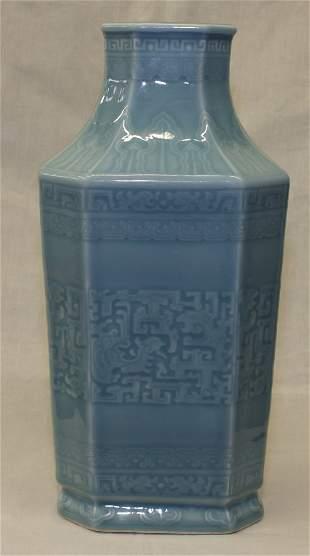 Blue glaze vase. Qing Jiaqing Mark.