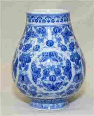 Blue and white vase. Qing YongZheng Mark.