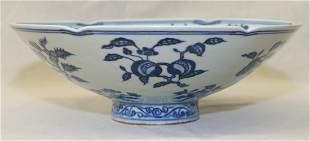 Blue and white bowl, Ming Xuande Period.