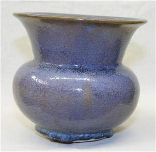 Purple junyao spit bowl, Song Dynasty.