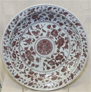 Underglazed red plate. Early Ming Period