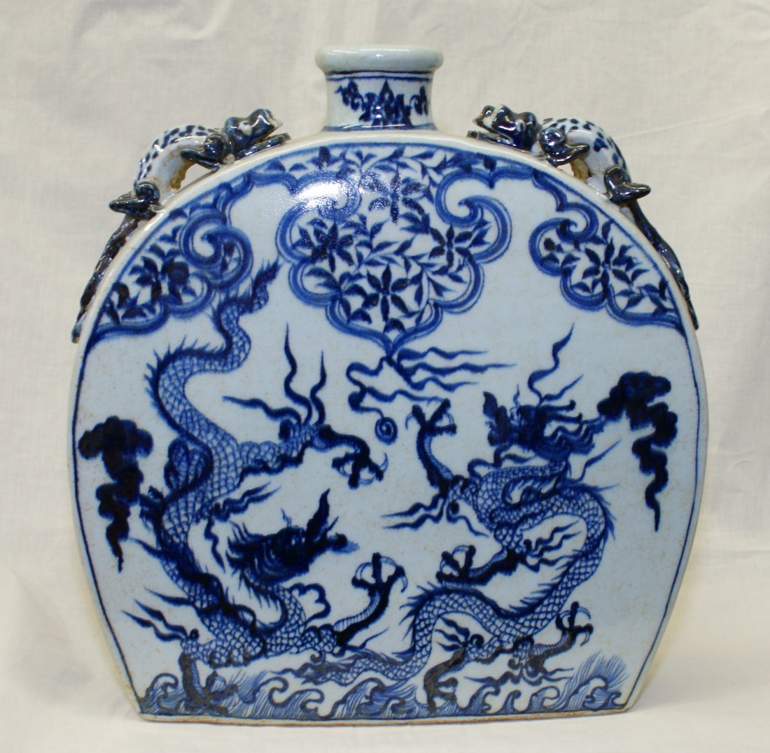 Blue and white flask (bianhu).  Yuan Period.