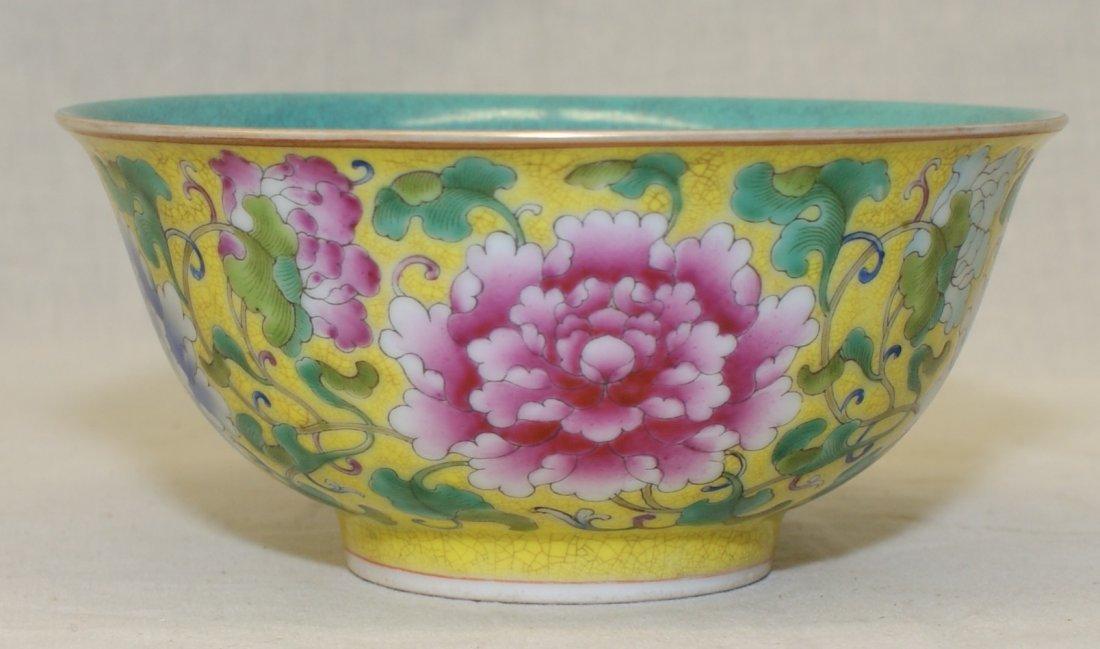 Yellow ground floral enamel bowl. Qing YongZheng Mark.