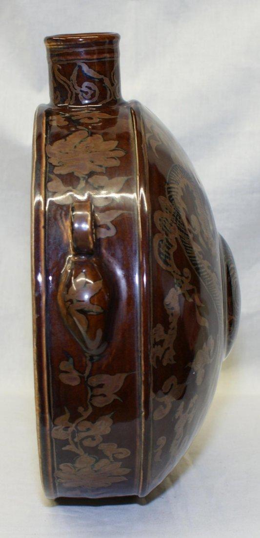 Dragon phoenix moon flask, Ming Period. - 2