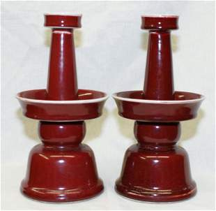 Pair of red glaze candle holder. Qing Qianlong Mark.