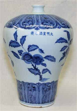 Blue and white meiping. Ming Xuande Mark.