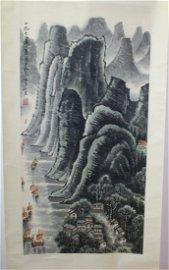 Painting by Li Ke Ran.