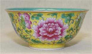 Yellow ground floral enamel bowl. Qing YongZheng Mark.