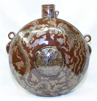 Dragon phoenix moon flask, Ming Period
