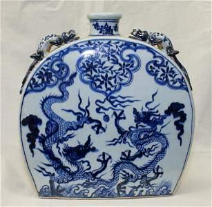 Blue and white flask (bianhu). Yuan Period.