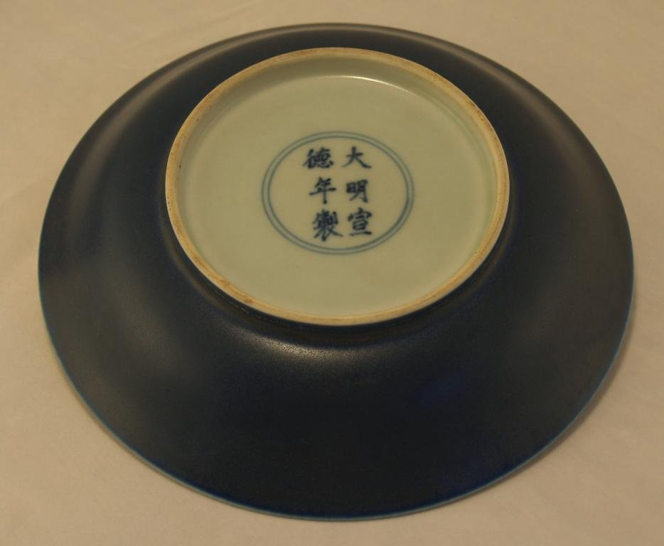 Blue and yingqing double dragon plate, Ming Xuande