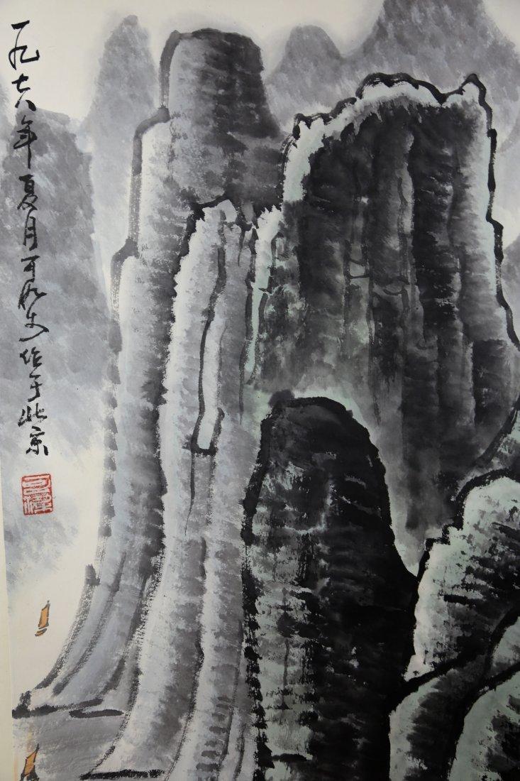 Painting by mountain view by Li Ke Ran.