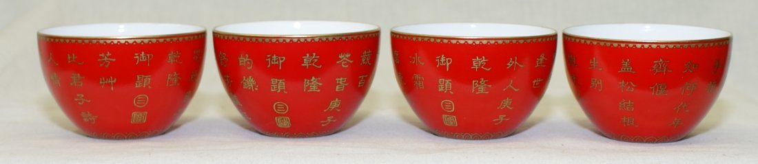 Set of 4 red palace cups. Qianlong Period.