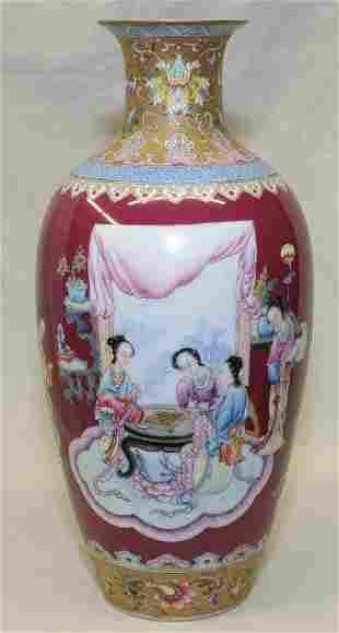 Crimson red enamel glaze vase. Qing Yongzheng Mark