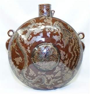 Dragon phoenix moon flask, Ming Period.