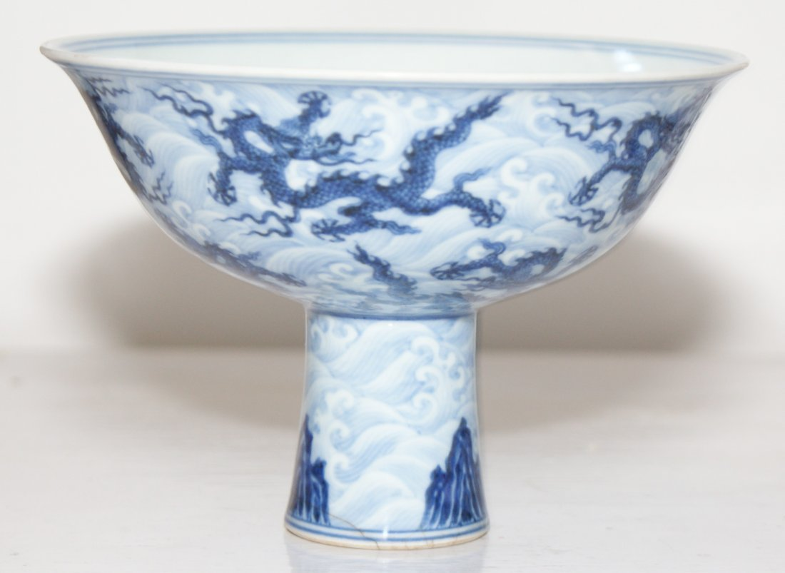 Blue and white 9-dragon stem bowl. Ming Xuande Mark