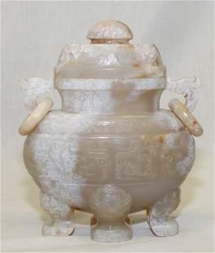Archaic jade vase. Han thru Warring States Period.
